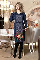 Женское синее трикотажное  платье с принтом 2021  Seventeen  52-58  размеры