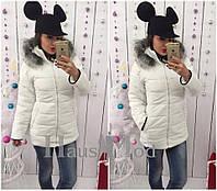 """Зимняя женская куртка с мехом """"Аляска белая"""