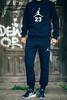 Темно-синий спортивный костюм Jordan белое лого | топ