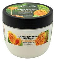 """Скраб масляно-солевой ENERGY of Vitamins для тела увлажняющий """"Масло арганы & сочное манго"""" 250 мл"""