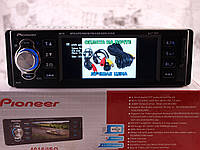 Автомагнитола Pioneer 4016 4-дюйма, USB, AVI, MPEG4. Магнитола 4016 Копия