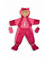 Зимний розовый  комбинезон для новорожденных  на овчине