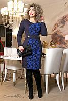 Батальное женское трикотажное платье   2020 синий+электрик  Seventeen  52-58  размеры