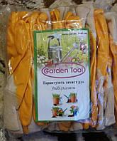 Перчатки рабочие GardenTool, нитриловые, оранжевые, 10 размер