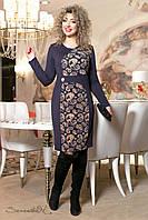 Батальное женское трикотажное платье 2018 синий+кофе Seventeen 52-58 размеры