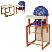 Детский стульчик AМ V-013-24-6