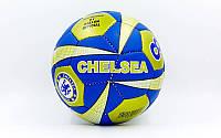 Мяч футбольный №5 Гриппи 5сл. CHELSEA