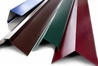 Угловая планка 100Х 100 мм, цветная, комплектующие для профнастила, кровли