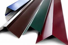 Кутова планка 100Х 100 мм, кольорова, комплектуючі для профнастилу, покрівлі