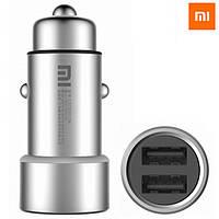 Зарядное устройство Xiaomi car charger Silver серебро оригинал Гарантия!