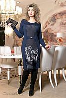 Синее женское платье большого размера 2017 Seventeen 52-58 размеры