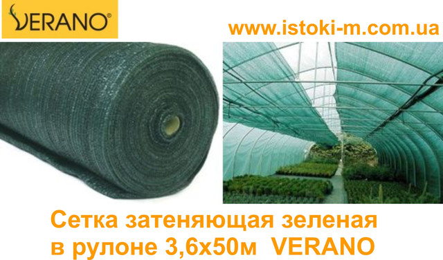 затеняющая сетка для теплиц, затеняющая сетка для выращивания овощей, затеняющая сетка для огорода