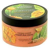 SPA-масло ENERGY of Vitamins для тела густое увлажняющее масло арганы & сочное манго 250 мл