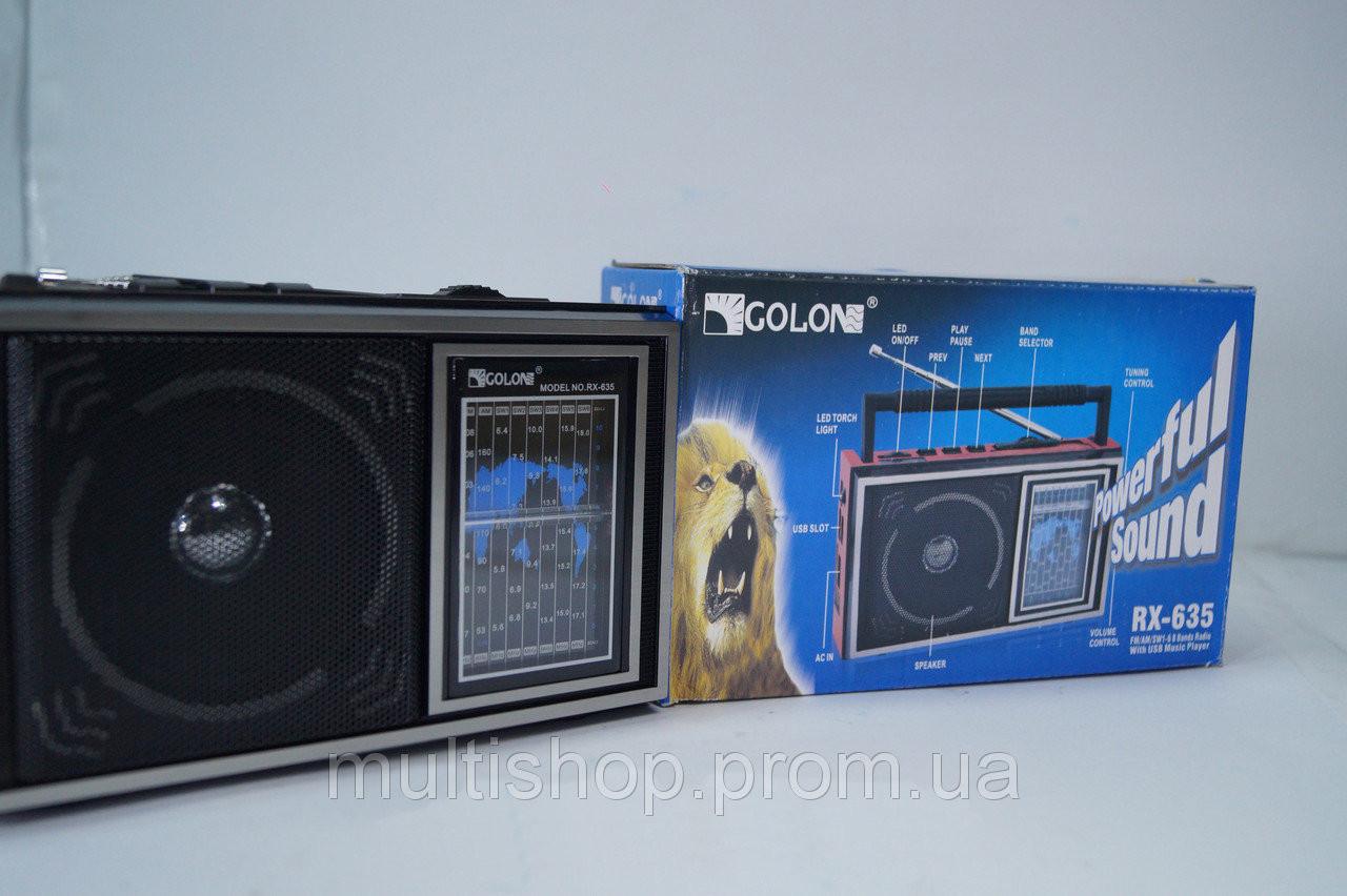 Радіо Golon RX 636 з вбудованим акумулятором