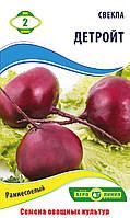 Семена свеклы сорт Детройт 2 гр. ТМ Агролиния