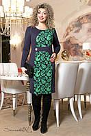 Батальное женское трикотажное платье   2016  синий+бирюза  Seventeen  52-58  размеры