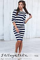 Платье тельняшка белое с синим