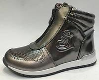 Ботинки для девочки. детская демисезонная обувь 27 28 29 30 31 32