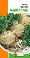 Семена Сельдерей корневой Алабастер  0.2гр
