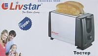 Тостер LivStar LSU-1226: металлический корпус, 2 отделения для тостов, поддон для крошек