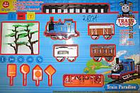 Железная дорога Томас с деревом