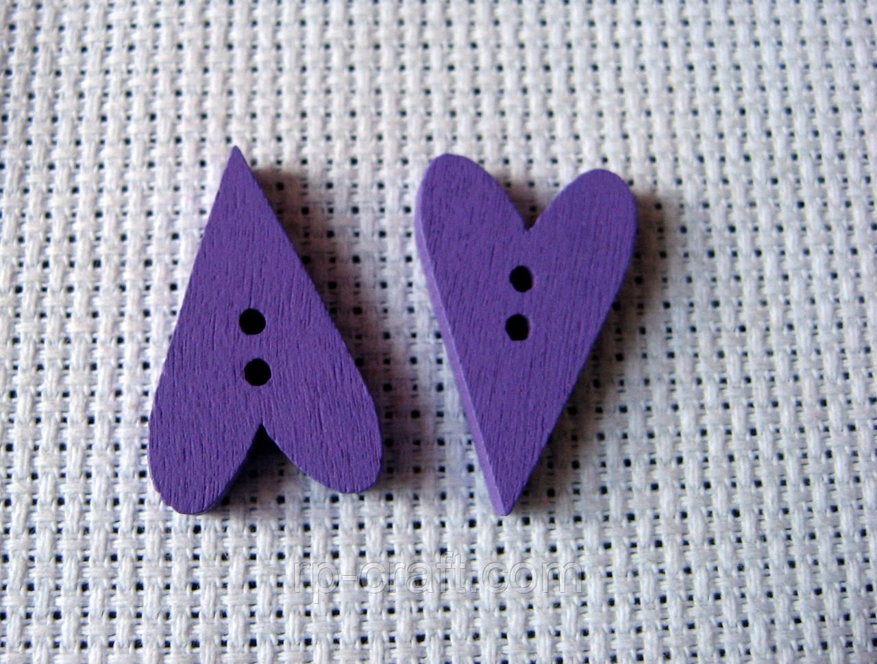 Гудзик дерев'яний, декоративний. Серце, 15х25 мм, фіолетовий