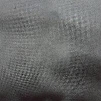 ФЛИЗЕЛИН КЛЕЕВОЙ ( ЧЕРНЫЙ ) 90 СМ