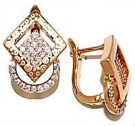 Бижутерия Xuping оптом. Большой выбор. Выгодные цены/ Серьги, кольца и многое другое.