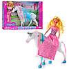 Кукла с лошадкой и аксессуарами 79386
