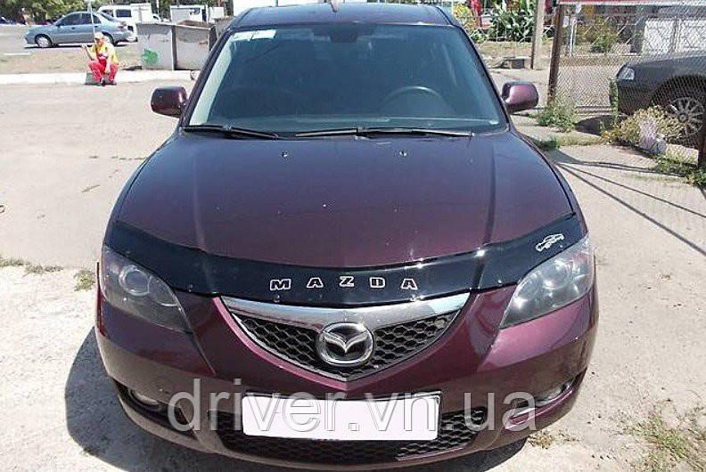 Дефлектор капота (мухобойка) Mazda 3 2003-2008 /седан