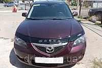 Дефлектор капота (мухобойка) Mazda 3 2003-2008 /седан, на крепежах