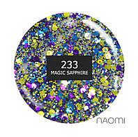 Гель-лак Naomi 6 мл. Brilliant MAGIC SAPPHIRE 233