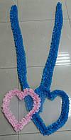 Лента с сердцем (трансформер) голубая