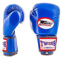 Перчатки боксерские Twins Flex 8 oz синие (AIBA mod) TW2101-8B
