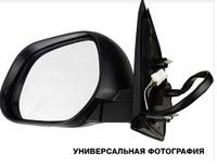 Зеркало левое ручное глянцевое 2pin с указателем поворота без подсветки Pajero 2007-