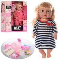 Пупс-кукла BABY TOBY 30803-C3-C5 (аналог Baby Born) с одеждой и аксессуарами