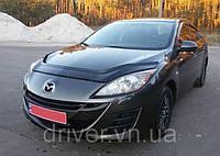Дефлектор капота (мухобойка) Mazda 3 2009-2013 /седан,хэтчбек, на крепежах