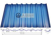 Профнастил ПК-20  0,38мм  RAL (цветной) (Любая длина Листа)