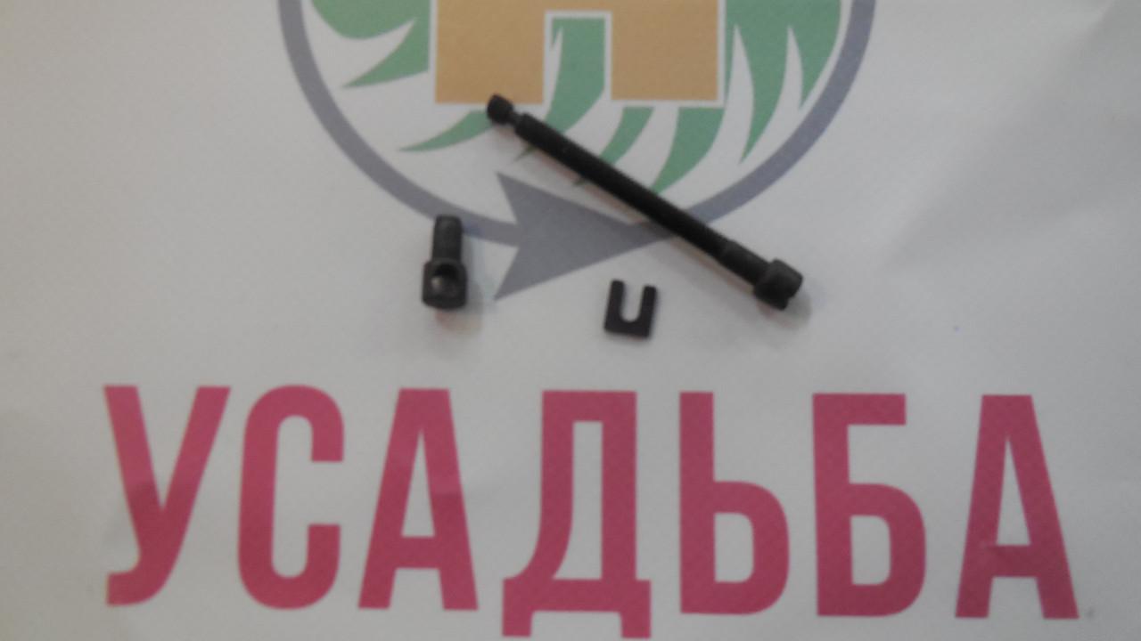 Натягувач ланцюга (прямий)на бензопилу Vitals,Sadko, Foresta, Дніпро, Кентавр, Forte, Бригадир