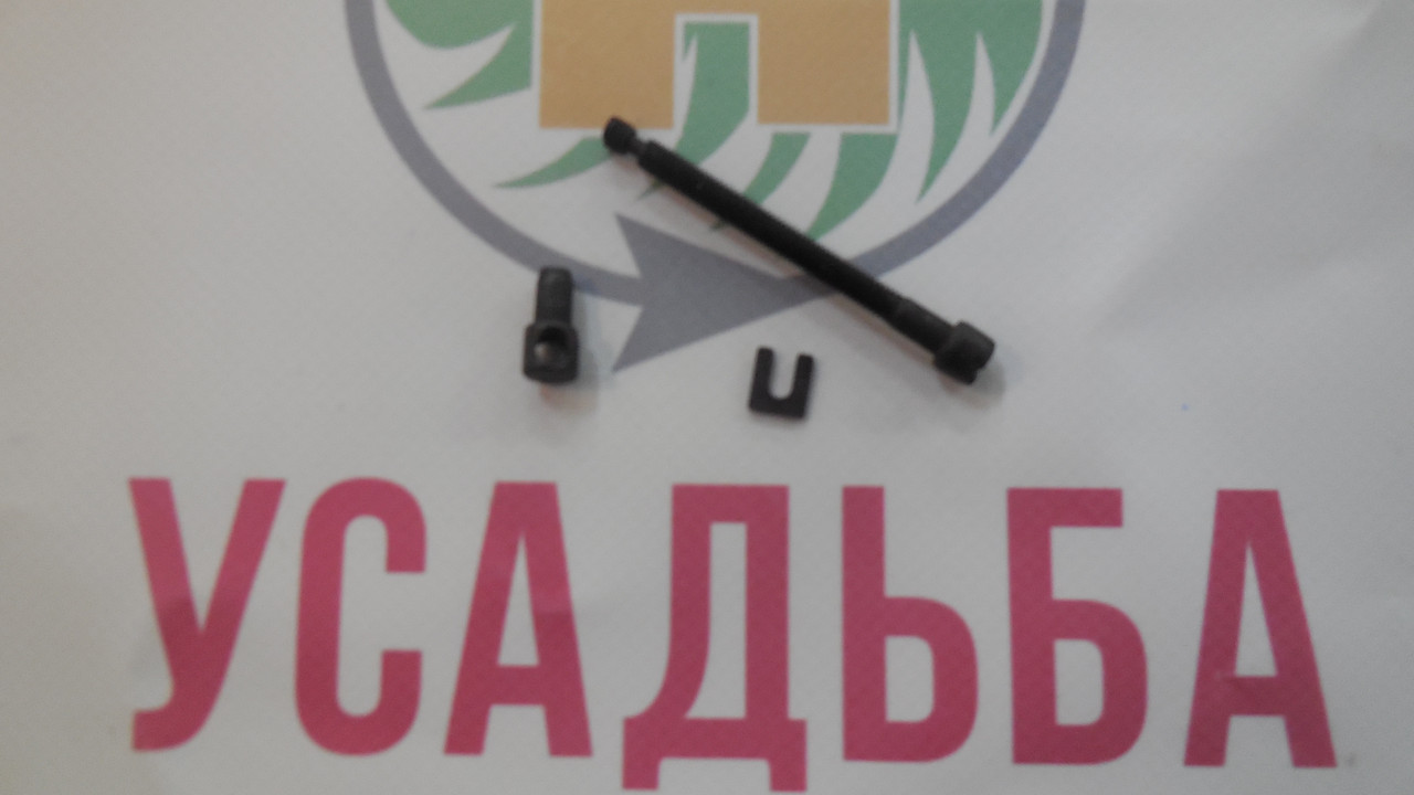 Натяжитель цепи (прямой)на бензопилу Vitals,Sadko, Foresta, Днипро, Кентавр, Forte, Бригадир