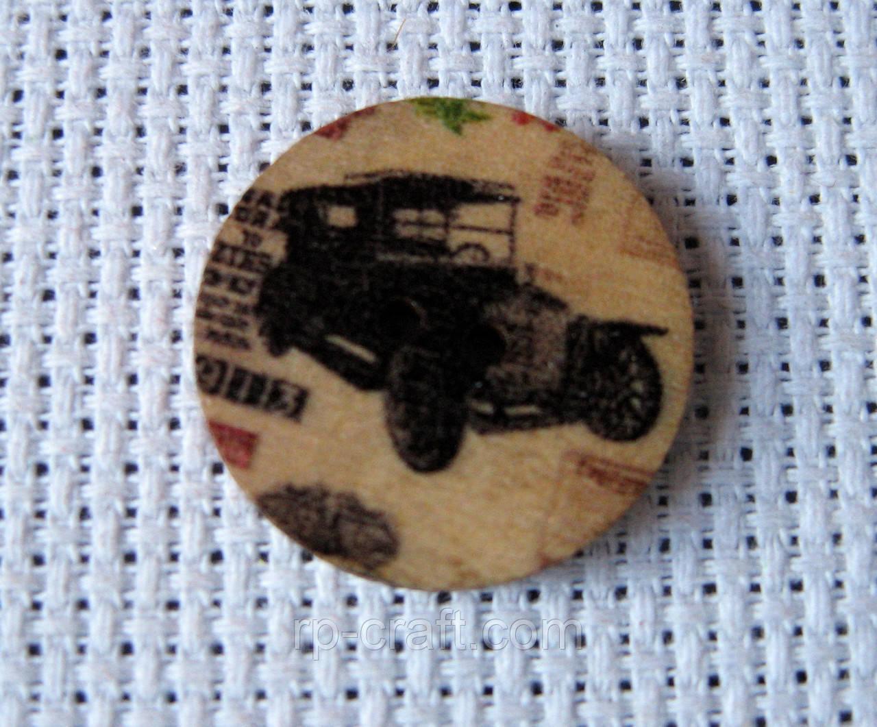 Гудзик дерев'яний, декоративний. Ретро авто, 20х20 мм