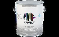 Capadur SilverStyle - лазурь для дерева с металлическим блеском, 1 л