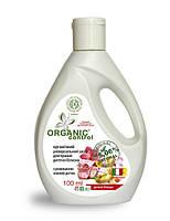 Органическое универсальное средство для стирки детского белья ORGANIC CONTROL с ромашкой 100 мл