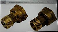 Штуцер-клапан к водомеру 1/2 комплект