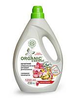 Органическое универсальное средство для стирки детского белья ORGANIC CONTROL с ромашкой