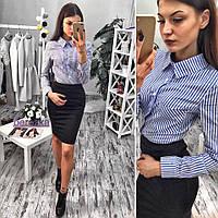 Женский классический костюм: рубашка + юбка (2 цвета)