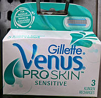 Gillette Venus Proskin Sensitive (4 шт)