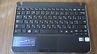 Корпус низ в сборе с тачпадом и клавиатурой Samsung N210 N220
