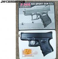 Пистолет игрушечный Glock 17 утяжеленный