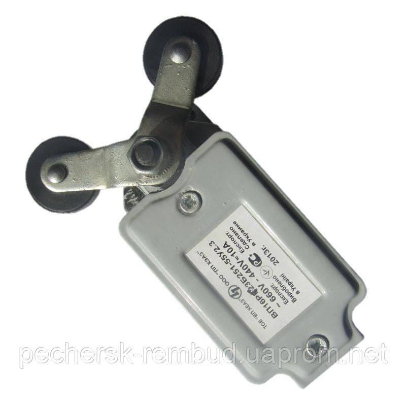 Выключатель путевой ВП16 РЕ 23Б 251 -55У2.3